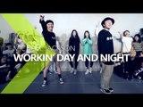 Michael Jackson - Workin' Day and Night / Fun Q X Marine Choreography .
