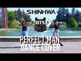 BTS / SHINHWA (신화) - PERFECT MAN - DANCE COVER
