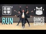 ซับไทย) Run บังทัน 2017 ep 19 - video dailymotion