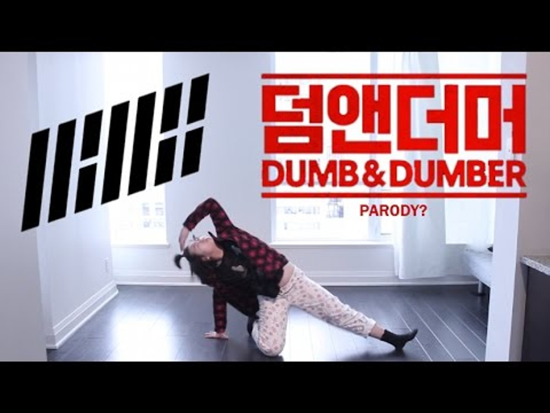 【KY】iKON — DUMB & DUMBER (덤앤더머) PARODY? DANCE COVER