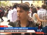 Universidades de Quito celebraron la festividad del Inti Raymi