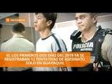 Policía ecuatoriana recibe entrenamiento de Estados Unidos - Teleamazonas