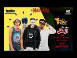 مهرجان ازعل غناء محمد لبط تيحه المايسترو توزيع كفته انفنتور مزيكا مهند ماريو - مهرجانات 2019