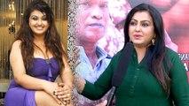 Actress Sona Exclusive: கவர்ச்சி வேடங்களில் இனி நடிப்பதில்லை- நடிகை சோனா- வீடியோ