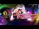 Rad ได้ป่ะ EP 16 : EAZY Triple J Party Ep1