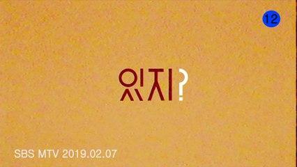 itzy dalla dalla m v teaser 2
