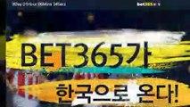 배트맨토토【 gud365。COM - 코드: wut1 】®야구배팅사이트