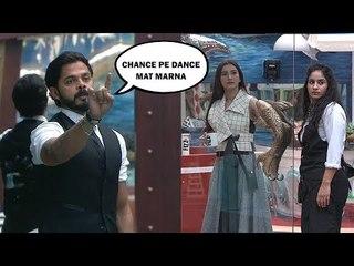 Bigg Boss 12 Episode 73 | 26 Dec 18: श्रीसंत ने गौहर खान के साथ की बदतमीजी, टास्क करने से किया इनकार