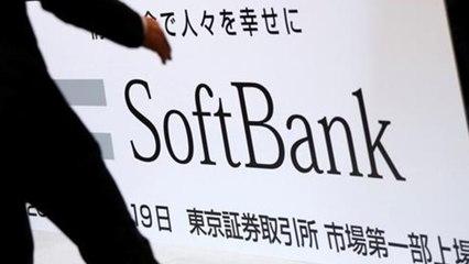 SoftBank invests ₹2,800 crore in Indiabulls Housing Fin's associate OakNorth
