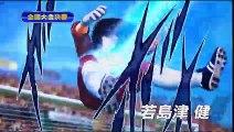 Captain Tsubasa - Super Campeones EXTRA Version 2019