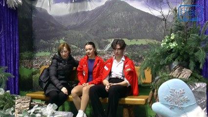 2019 Bavarian Open International - Oberstdorf, Germany (17)
