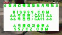 ✅트럼프카드✅  정선카지노 }} ◐ gca13.com ◐ {{  정선카지노 ◐ 오리엔탈카지노 ◐ 실시간카지노  ✅트럼프카드✅