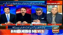 Chaudhry Manzoor questions if evidence could go to waste during an ongoing probe