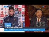 ¿Messi se retira en China?