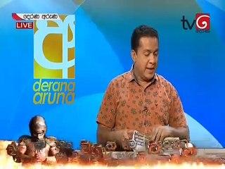 Derana Aruna 09/02/2019