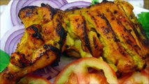Pan Fried Chicken Tikka Recipe - Without Oven Chicken Tikka - Restaurant style smokey flavored