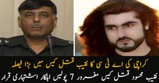 Karachi ATC gives important verdict in Naqeeb Ullah murder case