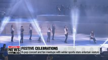 Grand opening ceremony held to celebrate first anniversary of 2018 Winter Olympics