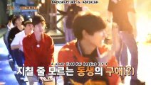 EXO's Ladder- Season 2 Episode 10 Engsub