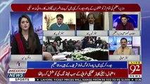 Kia Hukumat Ko Flop Karne Ki Koshish Ki Jarahi Hai.. Mazhar Abbas Response