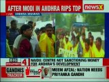 Chandrababu Naidu on a daylong hunger strike for special status to Andhra Pradesh