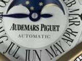 Audemars Piguet - Jules Audemars 6 Lune Astronomique