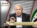 اورينت نيوز -برنامج  سوريا حرة الحلقة  العاشرة