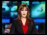 نشرة اخبار اورينت نيوز بالانجليزية 18-06-2012 ORIENT ENGLISH NEWS