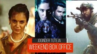 Box Office Weekend | URI | Manikarnika | Amavas | #TutejaTalks