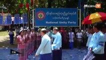 "Video ""ပါတီကိုၾကည့္ပါ၊ လူကိုမၾကည့္ပါနဲ႔"" ဆိုသည့္ NLD ပါတီ၏ မဲဆြယ္စကားကို တ.စ.ညပါတီ ဒုဥကၠ႒ေ၀ဖန္"