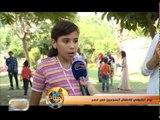 يوم ترفيهي للاطفال السوريين في مصر