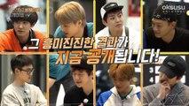 Travel The World on EXO's Ladder S2 E16