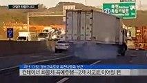 Il perd le contrôle de son camion et se retrouve sur deux roues