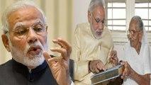 Modi Interview: ஹியூமன்ஸ் ஆப் பாம்பேவுக்கு மோடி அளித்துள்ள பேட்டி- வீடியோ