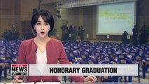 Honorary graduation ceremony held for student victims of Sewol-ho ferry disaster