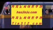 바카라온라인게임 ✅ 클락 호텔      https://www.hasjinju.com  클락카지노 - 마카티카지노 - 태국카지노 ✅ 바카라온라인게임