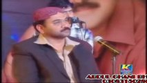 Ahmed Mughal - Gache Ja Haar De - Sindhi Hit Songs