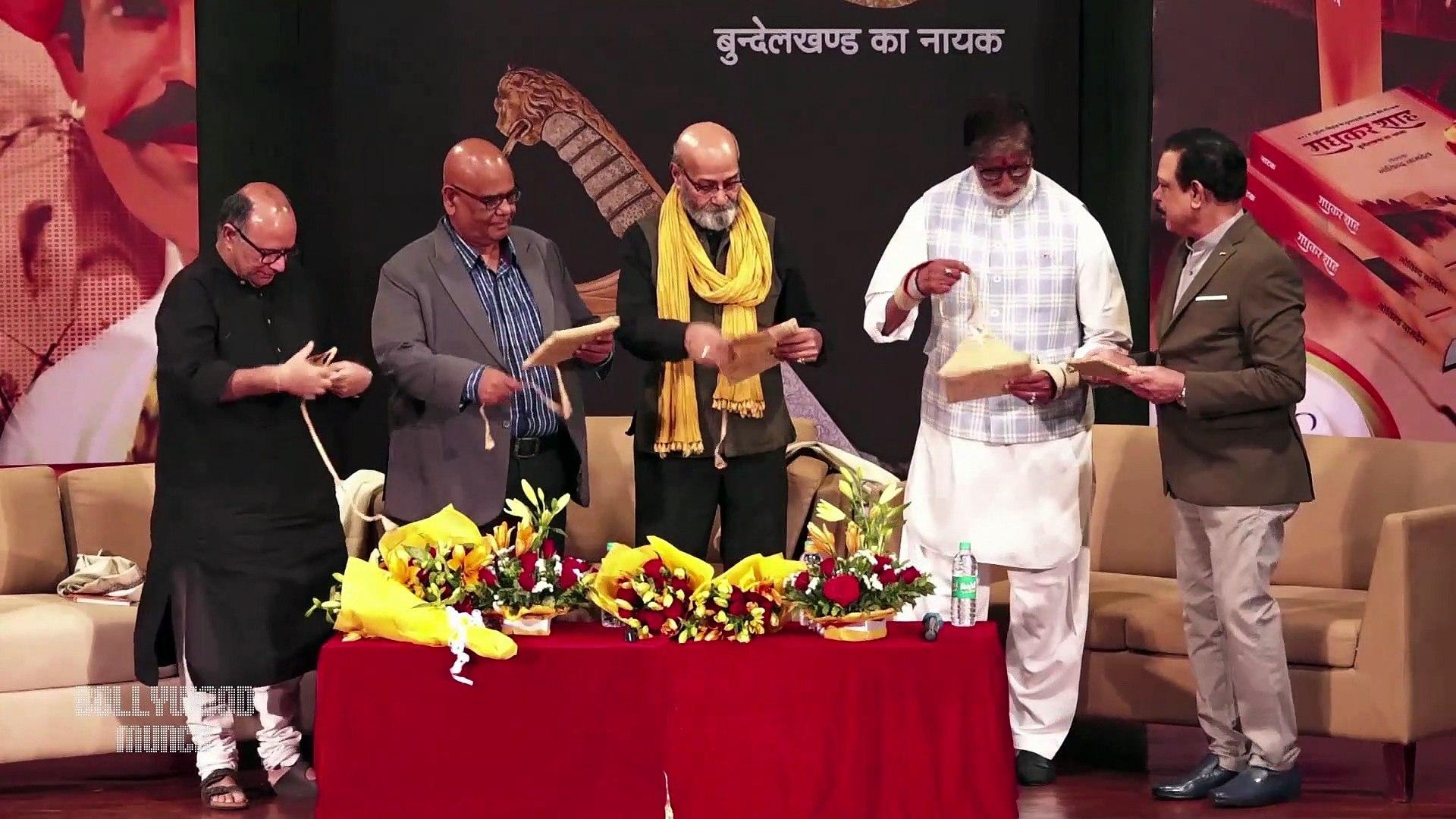 Amitabh Bachchan Launches Govind Namdev s Book Madhukar Shah Bundela