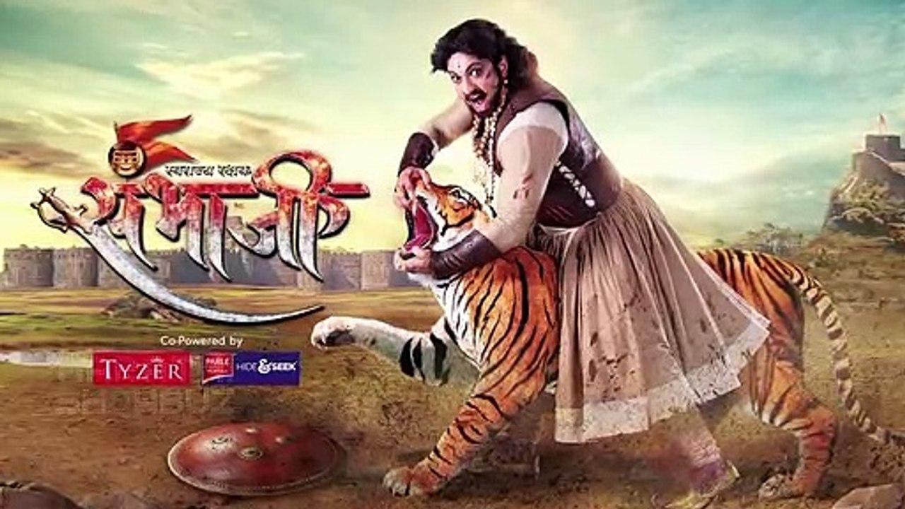 Swarajya Rakshak Sambhaji Today Full Episode 12th April 2019