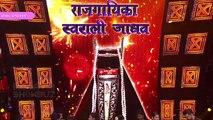 मालिकांचा Weekly Wrap | Marathi Serials | Majhya Navryachi Bayko, Tula Pahate Re