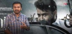 ലൂസിഫർ വരുന്നു, പ്രതീക്ഷയോടെ ആരാധകർ   filmibeat Malayalam