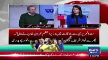 Has PTI Decided To Remove Shahbaz Sharif From PAC Chairmanship By Voting.. Shafqat Mehmood Response