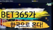 바카라사이트【【gud365。COM -코드: den5】】○rwr사설프로토사이트