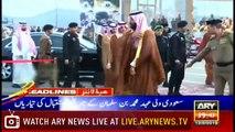 Headlines   ARYNews   2300   12 February 2019