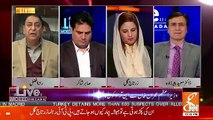 Rana Afzal Response On Shahbaz Sharif's Resignation From 3 Standing Committees..