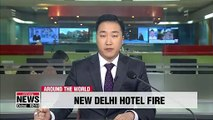 17 killed in New Delhi budget hotel fire, lax safety standards blamed