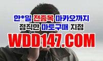 실경마한국경마사이트 W D D 147 쩜 CoM 한국경마