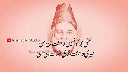 Ghalib Resource   Learn About, Share and Discuss Ghalib At