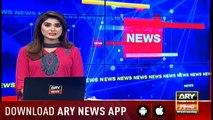 Bulletins ARYNews 1200 13th February 2019