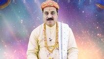 माघ मास कथा - भाग 24: द्रविड़ देश के राजा चितरथ की कथा   Maagh Maas Katha Part 24  Boldsky